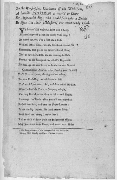 Broadside ballad entitled 'Worshipful Cordners'