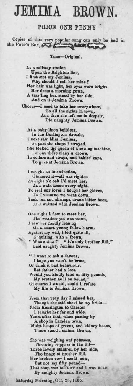 Broadside ballad entitled 'Jemima Brown'