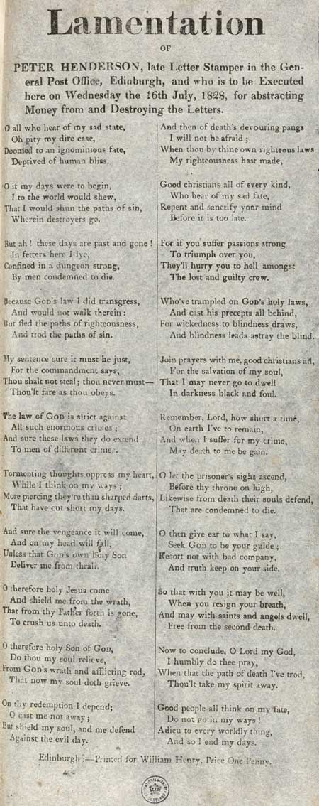 Broadside ballad entitled 'Lamentation of Peter Henderson'