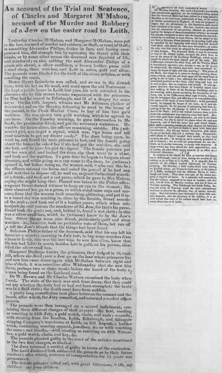 Broadside concerning the trial and sentence of Charles and Margaret McMahon