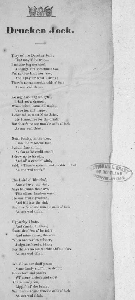 Broadside ballad entitled 'Drucken Jock'