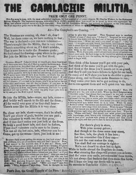 Broadside entitled 'The Camlachie Militia'