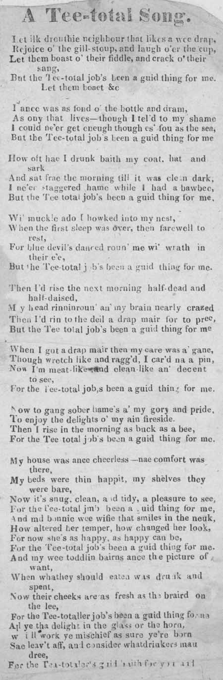 Broadside ballad entitled 'A Tee-total Song'