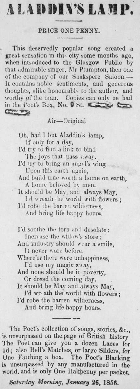Broadside ballad entitled 'Aladdin's Lamp'