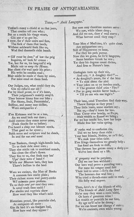 Broadside ballad entitled 'In Praise of Antiquarianism'