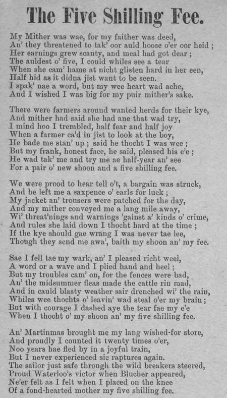 Broadside ballad entitled 'The Five Shilling Fee'