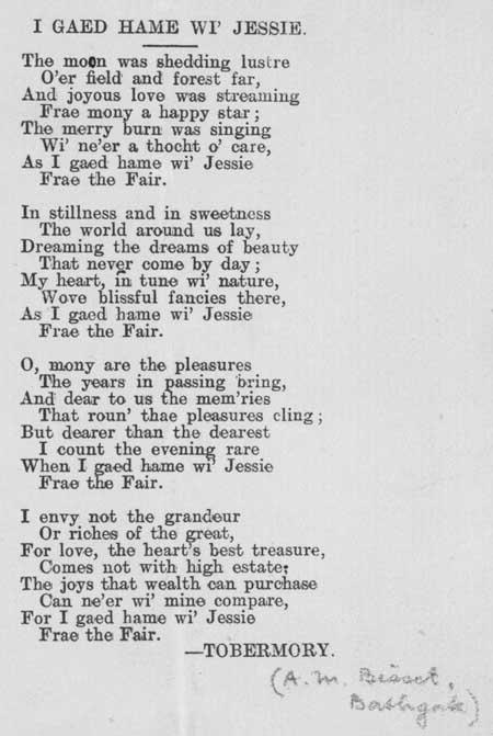 Broadside ballad entitled 'I Gaed Hame Wi' Jessie'