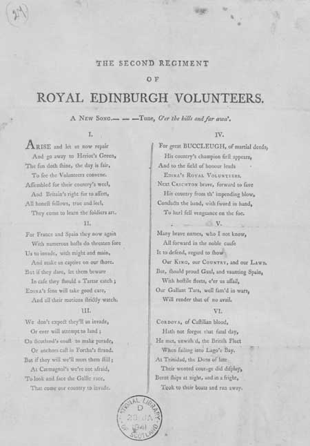 Broadside ballad entitled 'The Second Regiment of Royal Edinburgh Volunteers'