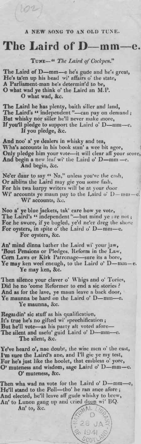 Broadside ballad entitled 'The Laird of D--mm--e'