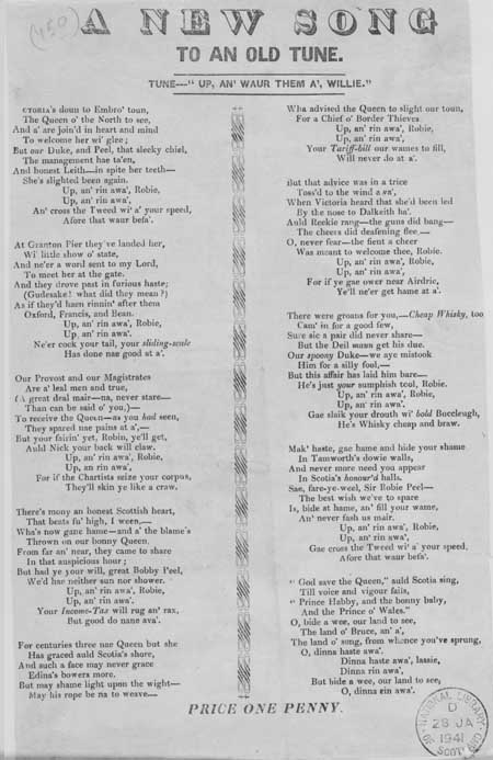 Broadside ballad entitled 'A New Song to an Old Tune'