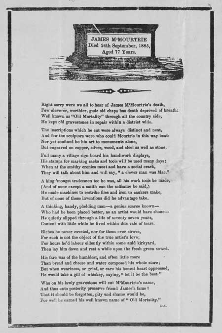 Broadside ballad entitled 'James M'Mourtrie'