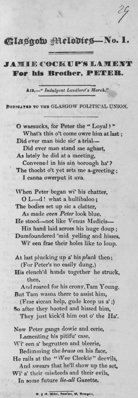 Broadside ballad entitled 'Jamie Cockup's Lament For his Brother, Peter'
