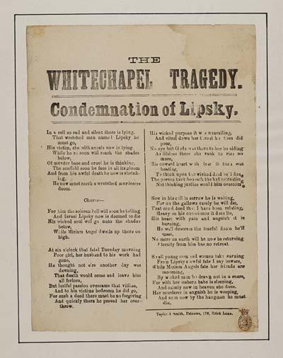 (46) Whitechapel tragedy