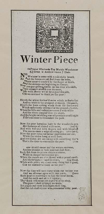 (7) Winter piece