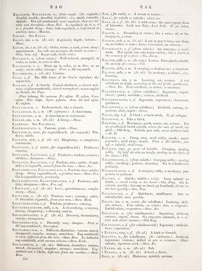 313) - Blair Collection > Gaelic dictionary, in two parts - Early