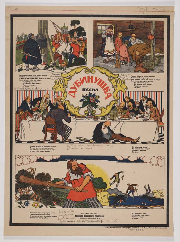 Dubinushka: pesnia [Translation: The cudgel: a song], Colour satirical strip-cartoon poster showing exploited workers turning the tables on their former masters. Publisher: Russian S.F.S.R. Narodnyi komissariat zemledeliia, Date published: 1921-1929. National Library of Scotland, cliquer pour voir l'original et plus d'informations
