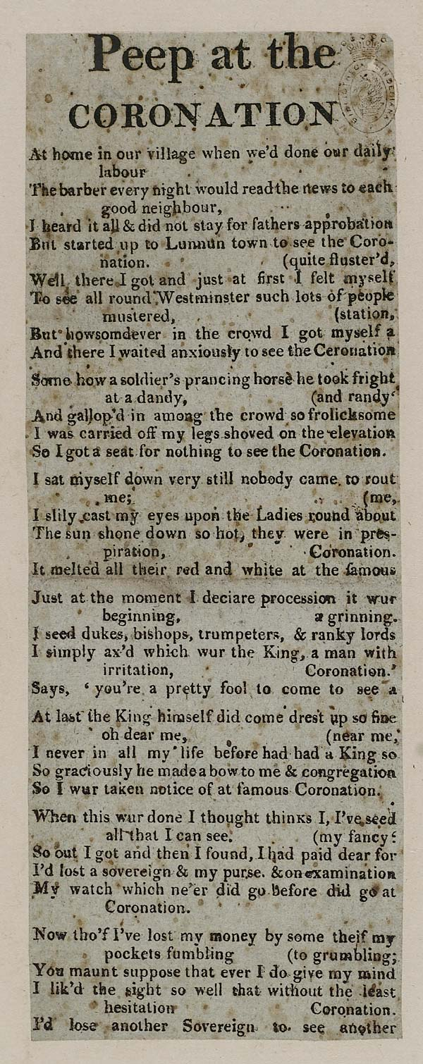 (14) Peep at the coronation