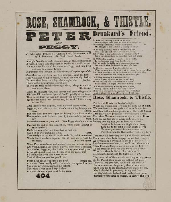 (48) Rose, shamrock, & thistle