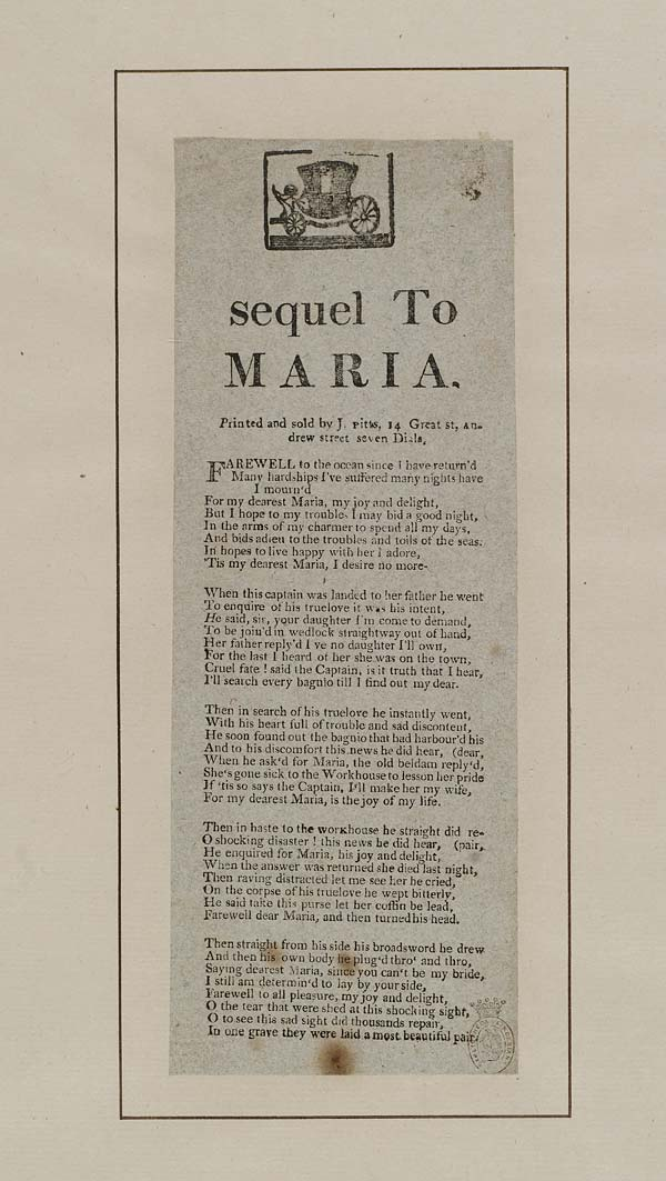 (17) Sequel to Maria