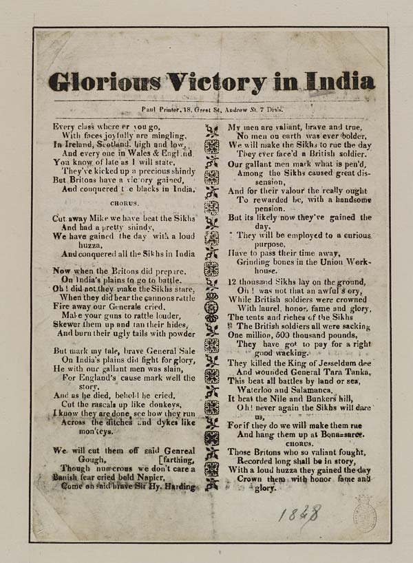 (6) Glorious victory in India
