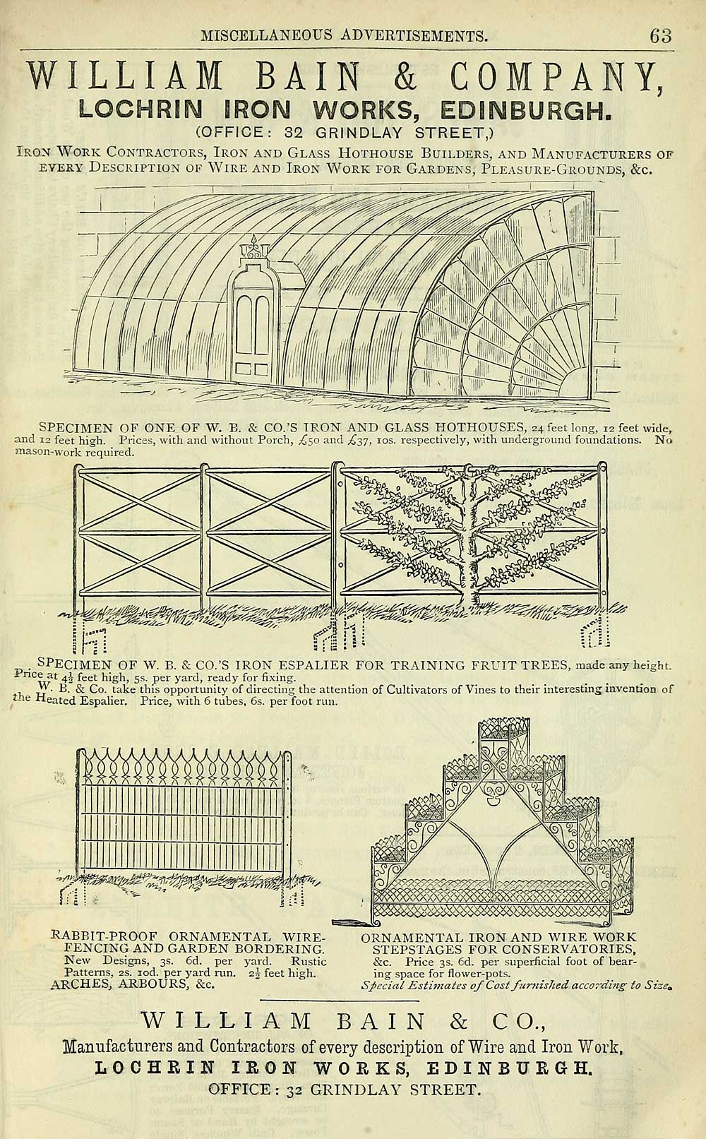 Attractive Wire Glass Patterns Gift - Electrical Diagram Ideas ...