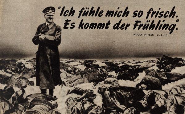 Leaflet On German Military Deaths Propaganda A Weapon Of War